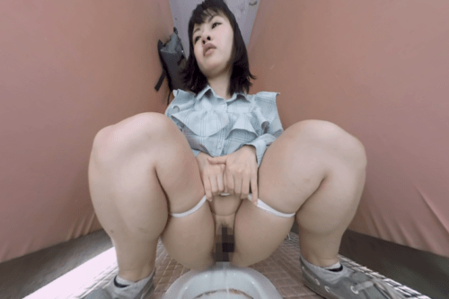 Vr Peeing